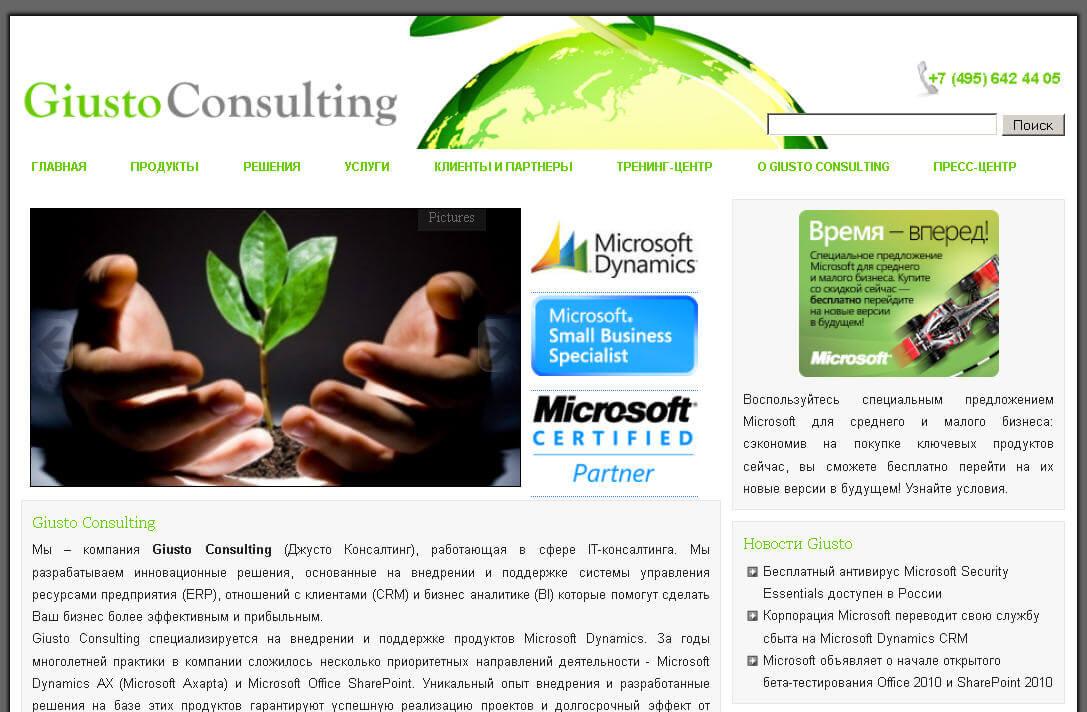 Giusto Consulting site