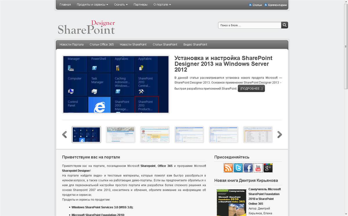 Sharepoint Designer site