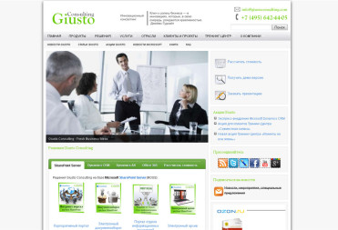 Сайт Giusto Consulting — версия 2.0