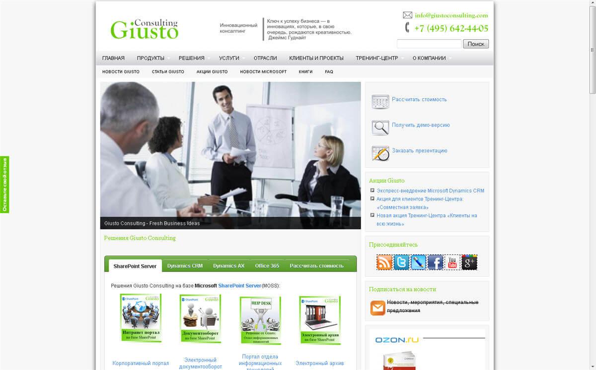 Giusto Consulting site 2.0