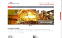 Citi Metall site