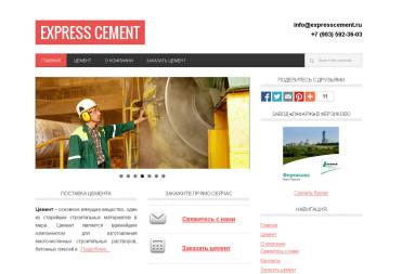 Сайт Экспресс Цемент