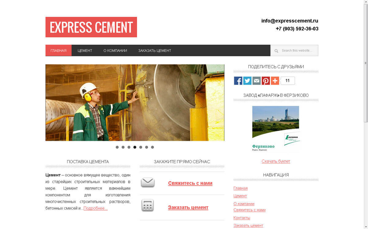 Express Cement sit
