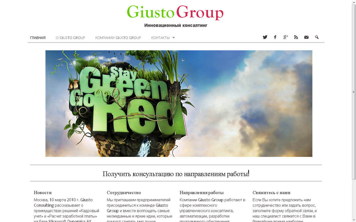 Giusto Group site