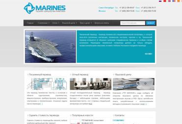 Сайт ТТП Маринес