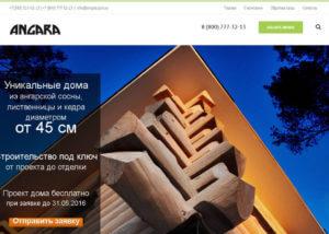 Angara site_slide 1
