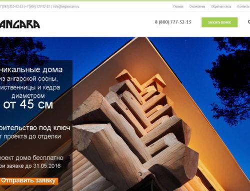 Сайт «Ангара»