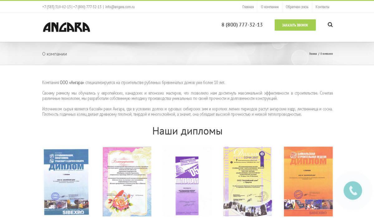 Angara site_slide 2