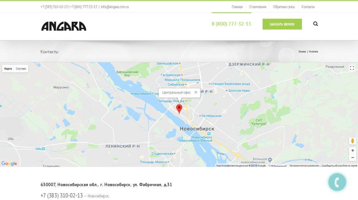 Angara site_slide 3