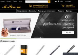 Mrpen site_slide 1