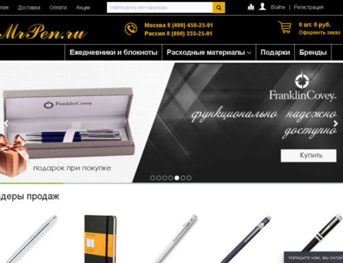 Сайт Mrpen