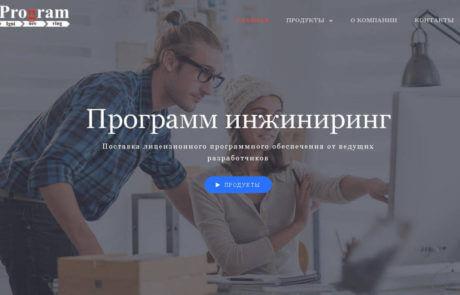 Progengin site_slide 1
